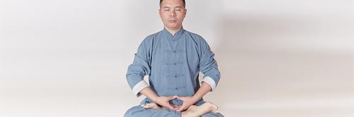 A meditação da Quietude: Jing Gong